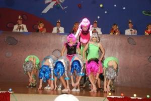 Showgarde